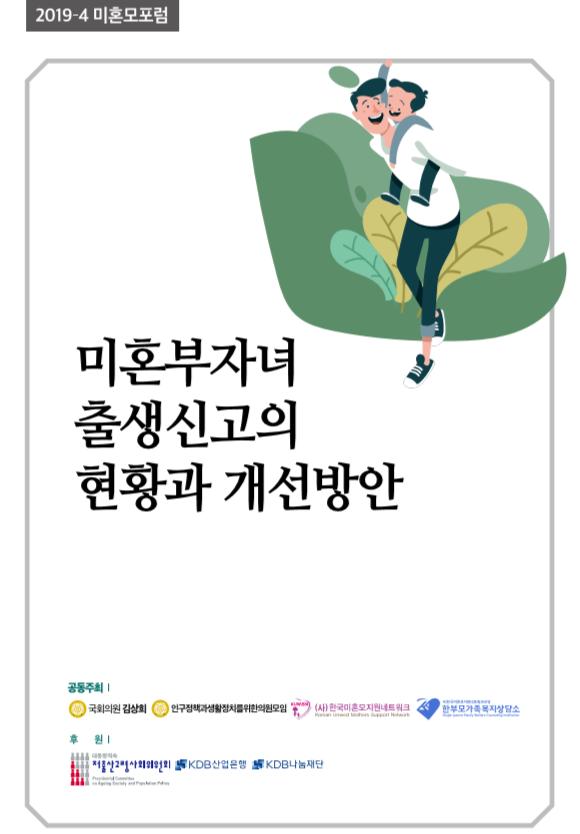 (자료=김상희 의원실)