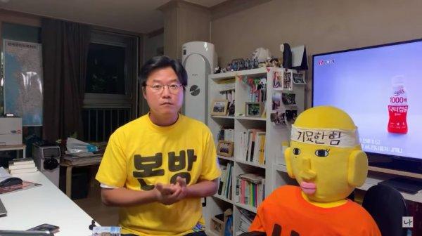 (출처 = 채널 '십오야')