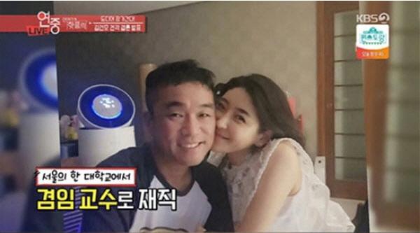 ▲김건모 장지연 부부(사진=KBS2 '연예가 중계' 방송캡처)