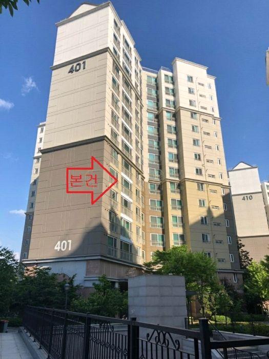 ▲인천 서구 당하동 1090-1 검단힐스테이트4차 401동. (사진 제공=지지옥션)