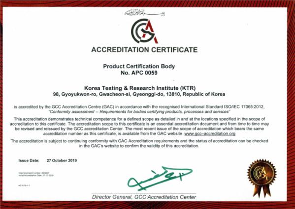 ▲중동지역표준화기구(GSO) 전기전자제품 분야 걸프협력회의(GCC) 인증서. (출처=)