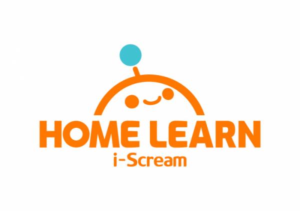 ▲홈런 새 브랜드 로고(BI) (사진제공=아이스크림에듀)