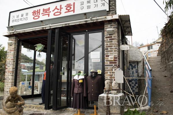 ▲추억의 기념 촬영장(서동환 동년기자)