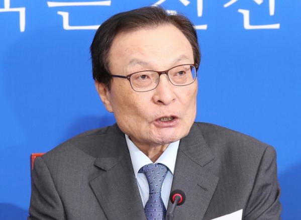 ▲이해찬 더불어민주당 대표 (사진=연합뉴스)