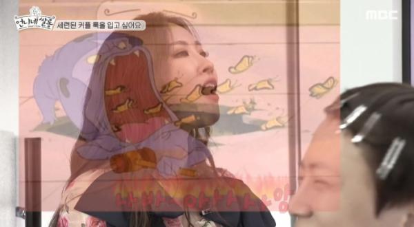 (출처=MBC '언니네쌀롱')