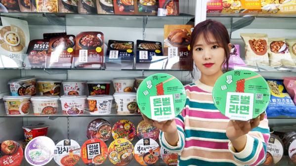 ▲GS25가 PB상품에 광고를 입히는 신개념 제휴를 시도한 용기면 '돈벌라면'. (사진제공=GS리테일)