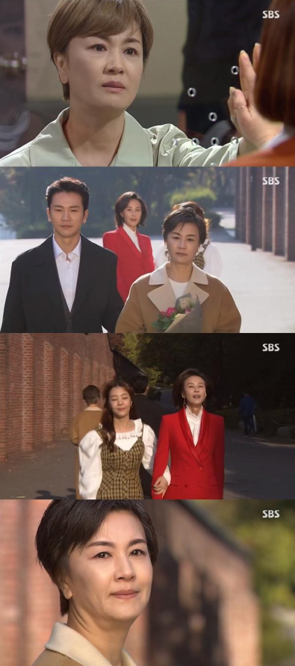 (사진=SBS '수상한장모' 방송화면 캡처)