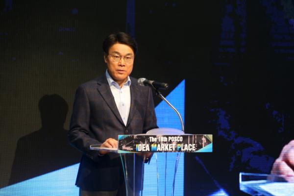 ▲포스코 최정우 회장이 제 18회 아이디어 마켓플레이스 환영사를 하고있다. (사진제공=포스코)