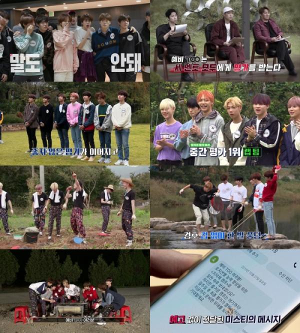 (사진=Mnet '투 비 월드 클래스' 6회 방송 캡처)