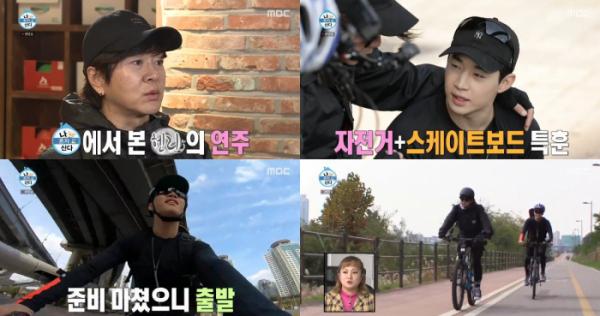 ▲'나 혼자 산다' 헨리, 윤도현(사진=MBC '나혼자산다' 방송화면 캡처)