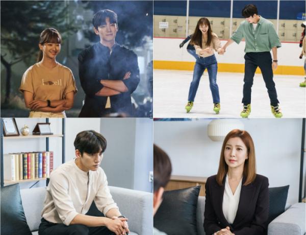 ▲'날 녹여주오'(사진제공=tvN)