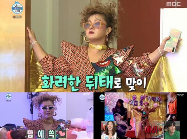 ▲박나래(사진=MBC '나혼자산다' 방송화면 캡처)