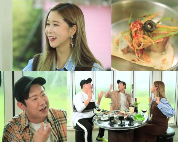 ▲'배틀트립' 제주소녀 다영 한라산 여행(사진제공=KBS)
