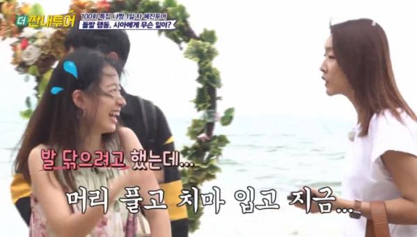 ((출처=tvN 방송화면 캡처))