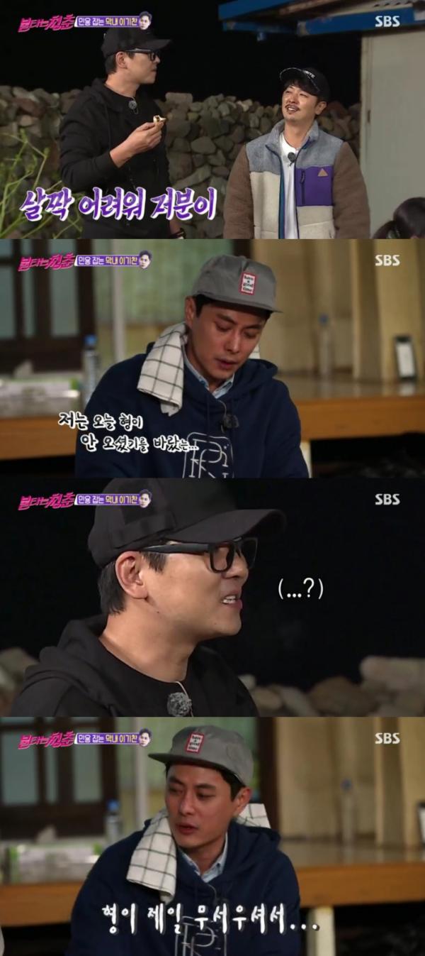 (출처=SBS '불타는 청춘' 방송캡처)