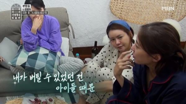 ▲'우리 다시 사랑할 수 있을까' 박은혜(사진=MBN '우리 다시 사랑할 수 있을까' 방송화면 캡처)