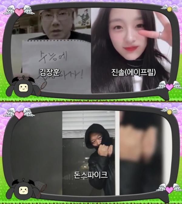 ▲'마이 리틀 텔레비전 V2'(사진제공=MBC)