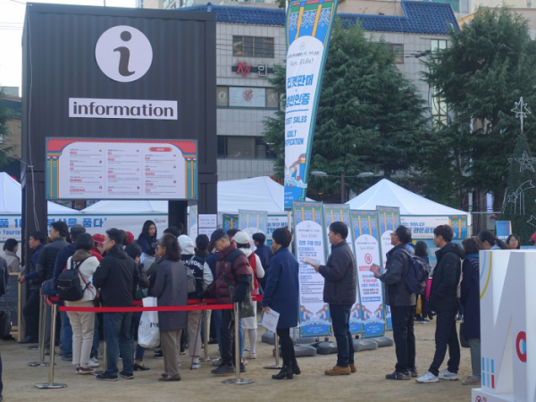 ▲이날 행사는 온라인 티켓 판매가 모두 매진될 정도로 큰 관심을 모았다. (이재영 기자 ljy0403@)