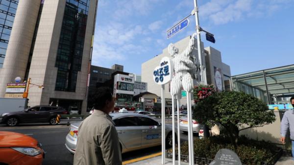 ▲'김영철의 동네 한 바퀴' 서울 문래동·영등포동(사진제공=KBS1)