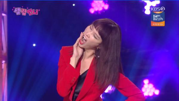 송경아, '개콘' 셀럽언니 출연