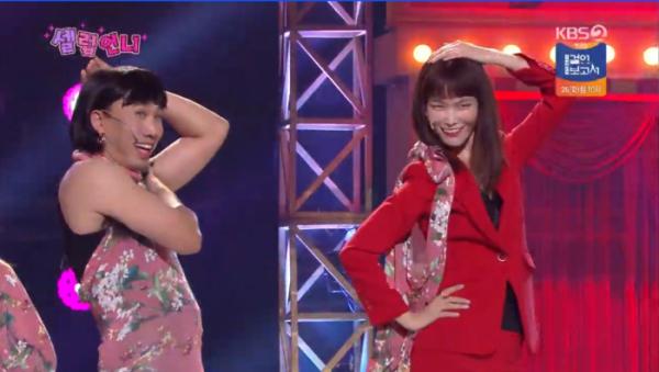 ▲송경아, '개콘' 셀럽언니(사진제공=KBS2)