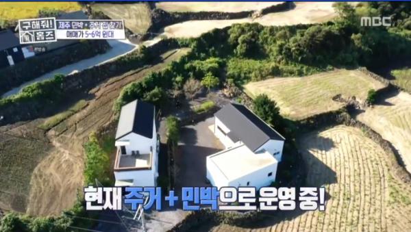 ▲'구해줘 홈즈' 박하선(사진제공=MBC)