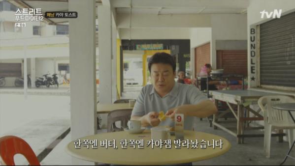 ▲'스트리트푸드파이터2' 말레이시아 페낭(사진제공=tvN)