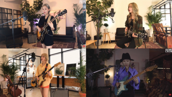▲손아름은 유튜브를 통해 일렉기타로 다양한 곡들을 커버하는 영상들을 공개하고 있다.(사진=손아름 유튜브 캡처)