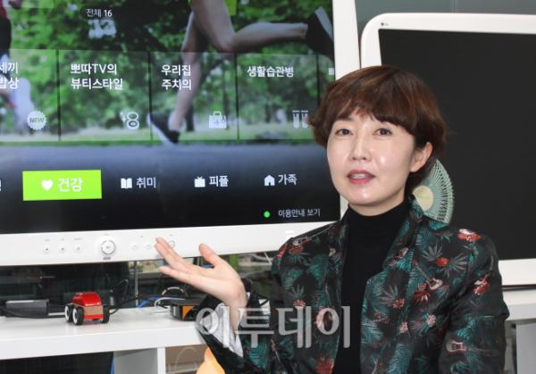 ▲김다림 LG유플러스 스마트홈마케팅전략팀장. (이투데이DB)
