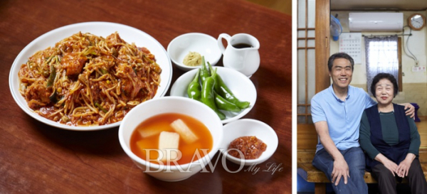 ▲Braised spicy monkfish table d-hote. Yoon Cheong-ja and youngest son, Jeon Seung-geun.(오병돈 프리랜서 obdlife@gmail.com)