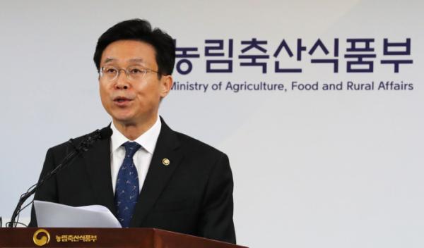 ▲이재욱 농림축산식품부 차관이 19일 오후 세종시 정부세종청사에서 WTO(세계무역기구) 쌀 관세화 검증 결과에 관련해 브리핑하고 있다.  (연합뉴스)