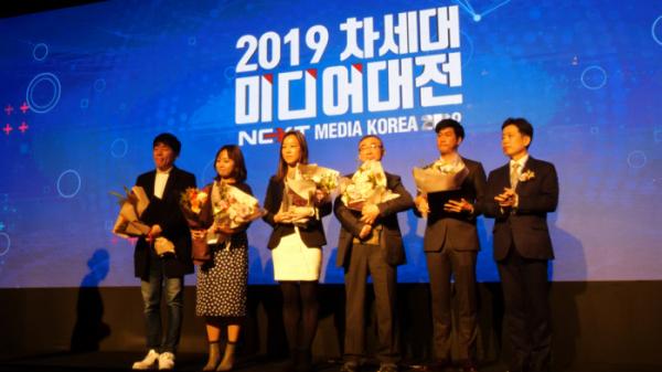 ▲'2019 차세대 미디어대전'에서 최우수상을 받은 '백 투 더 북스'(사진제공=JTBC)
