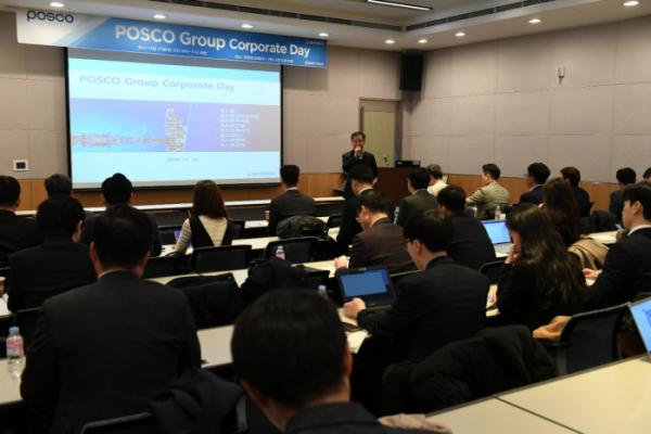 ▲포스코가 21일 여의도 전경련 컨펀런스센터에서 그룹사 공동 투자설명회(IR) 'POSCO Group Corporate Day'를 개최했다.  (사진제공=포스코)