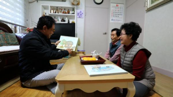 ▲'김영철의 동네 한 바퀴' (사진제공=KBS1)