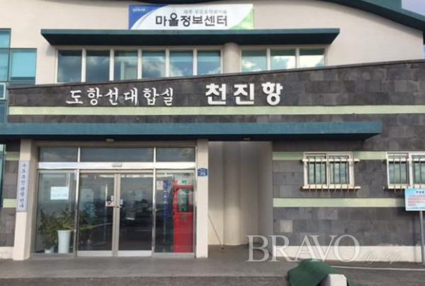 ▲우도 청진항 대합실의 모습(홍지영 동년기자)