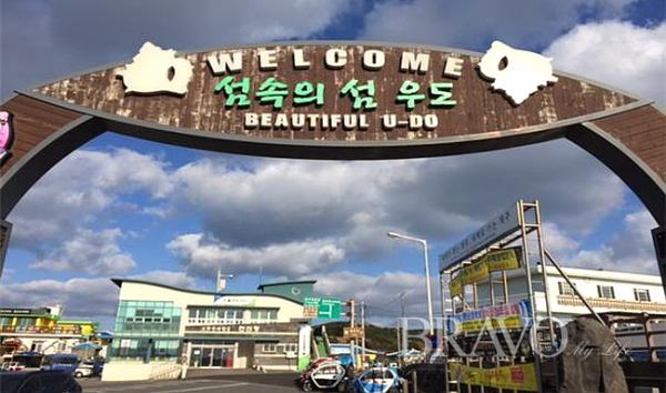 ▲우도 선착장에 세워진 방문 환영 아치(홍지영 동년기자)