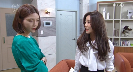 ▲'우아한 모녀'(사진제공=KBS2)