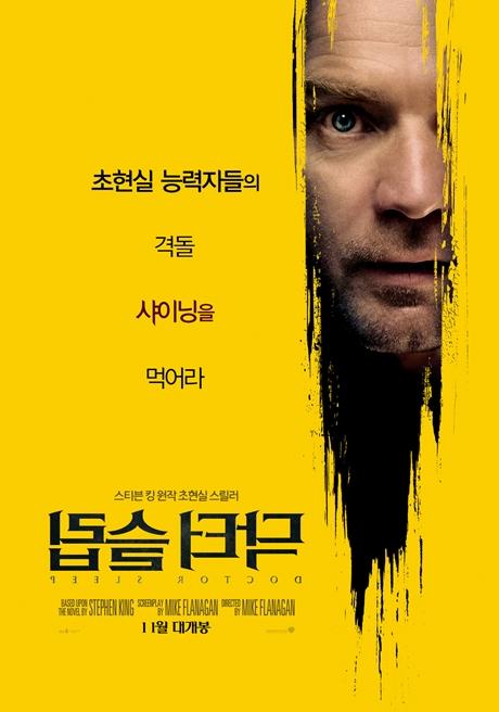 (사진제공=KBS2)