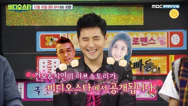 (출처=MBC에브리원 캡처)