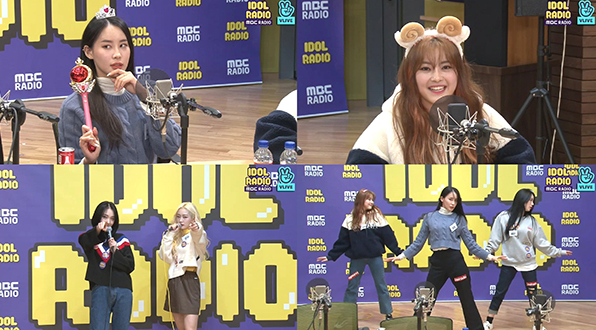 ▲'아이돌 라디오'(사진제공=MBC '아이돌 라디오')