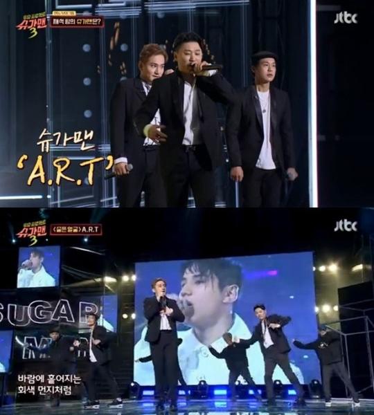 '슈가맨3' ART, 18년 만에 다시 부른 '슬픈얼굴' 라이브…데이브레이크 역주행송 승리
