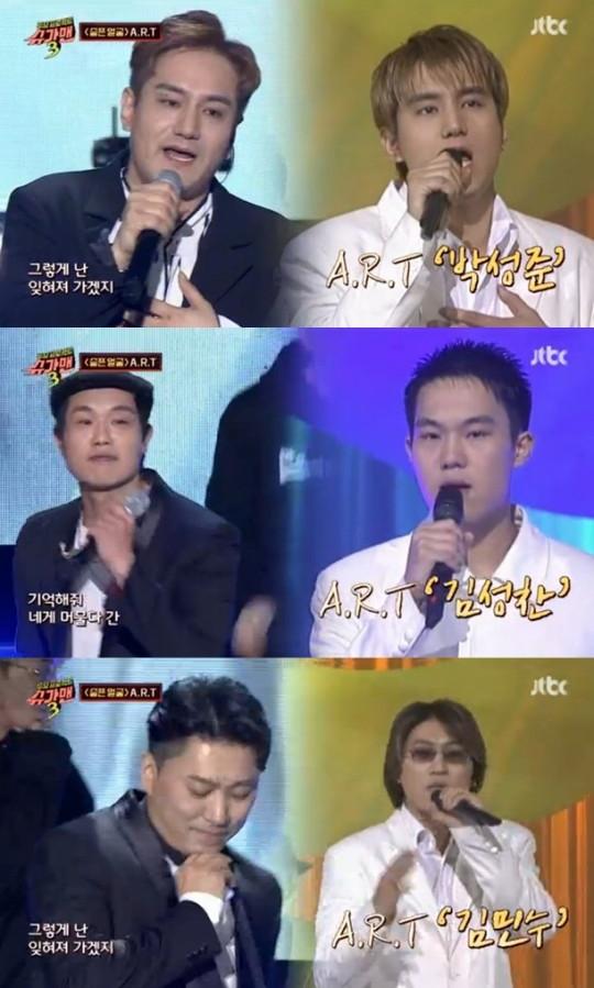 (사진=JTBC '슈가맨3' 방송화면 캡처)