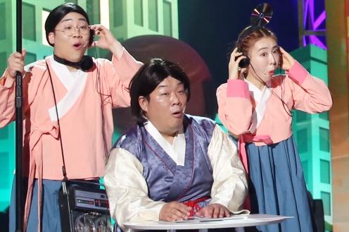 개그콘서트 '히든 보이스' 선우용녀-박영규-임창정-전인권, 진짜는 누구?