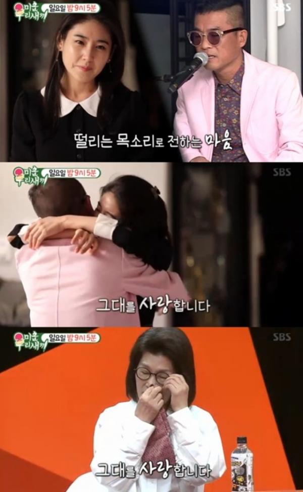 '미우새', 김건모♥장지연 프러포즈 편집 없이 정상 방송