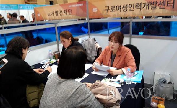 ▲구로여성인력개발센터_일자리 상담 장면(홍지영 동년기자)