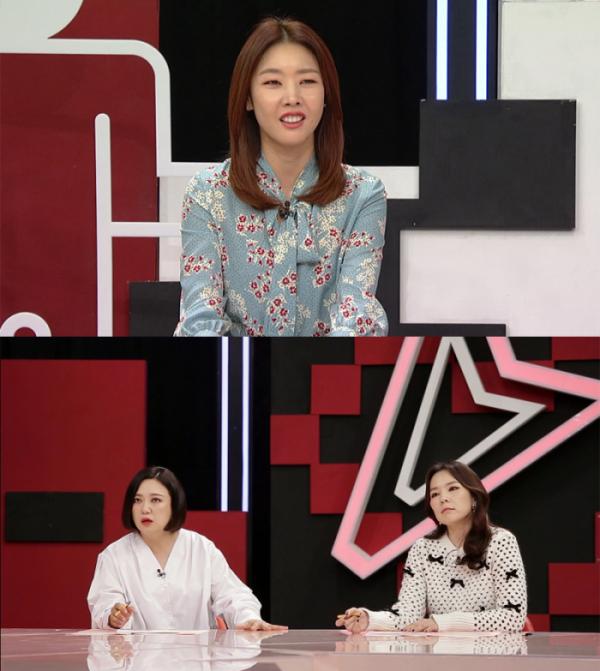▲'연애의 참견 시즌2'(사진제공=KBS Joy )
