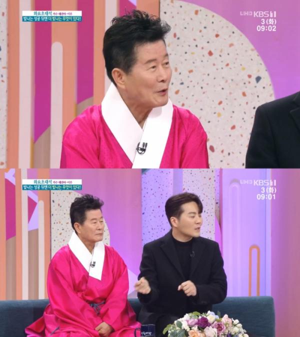 ▲'아침마당' 태진아 이루(사진=KBS1 '아침마당' 방송화면 캡처)