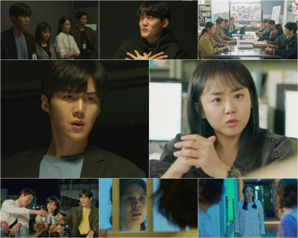 ▲'유령을 잡아라'(사진제공=tvN)