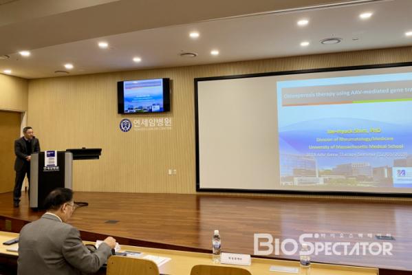 ▲심재혁 메사추세대 의과대학(UMMS) 교수의 발표모습, 김성민 기자 촬영