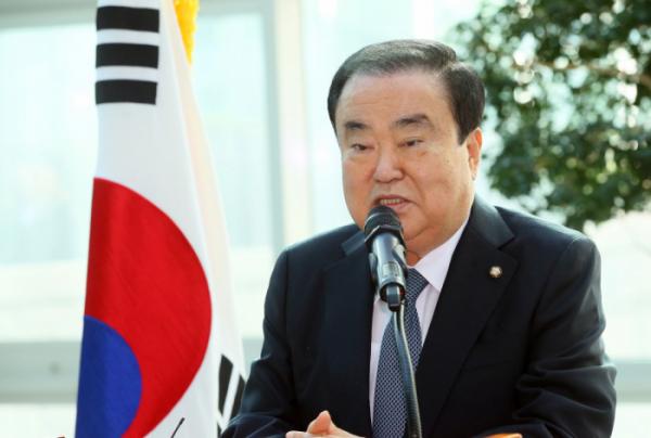 ▲문희상 국회의장. (연합뉴스)